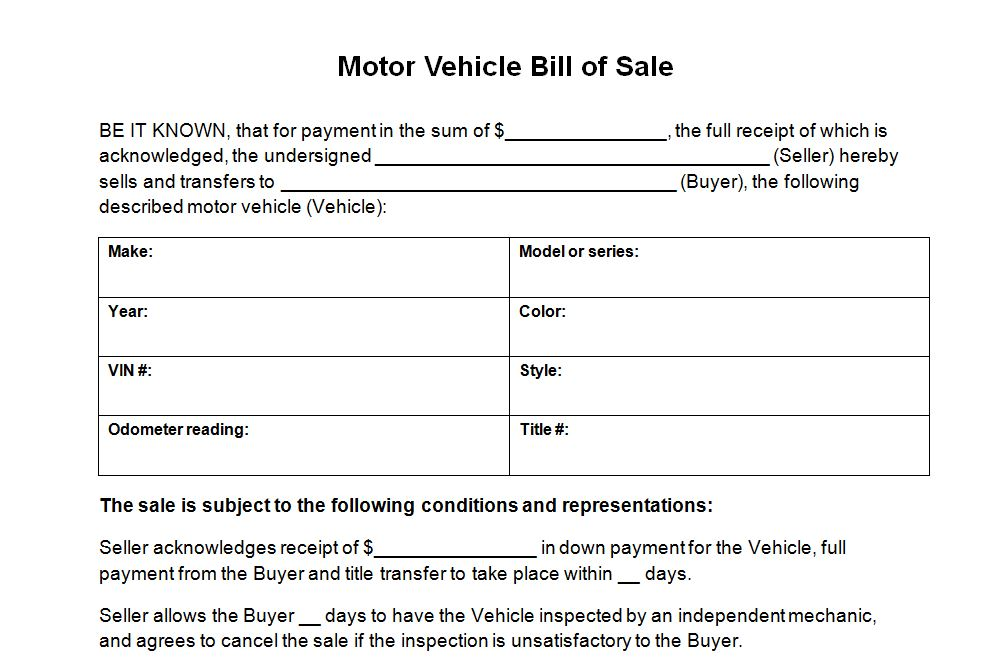 department of motor vehicles bill of sale